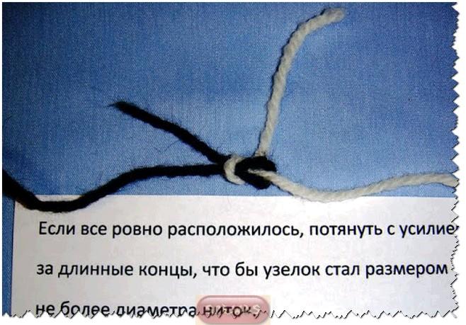4683827_20131229_221430 (658x459, 104Kb)