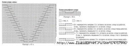 1363214650_20 (450x160, 52Kb)