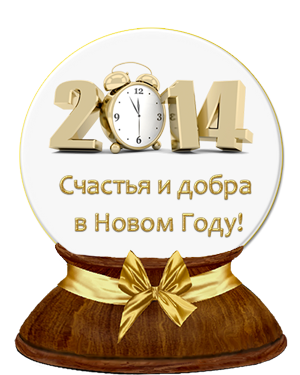 веселых-праздников-10.1 (300x375, 137Kb)