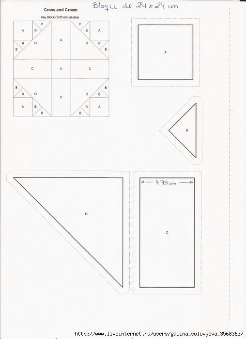 Cross_and_Crown_PATRO_N (508x700, 136Kb)