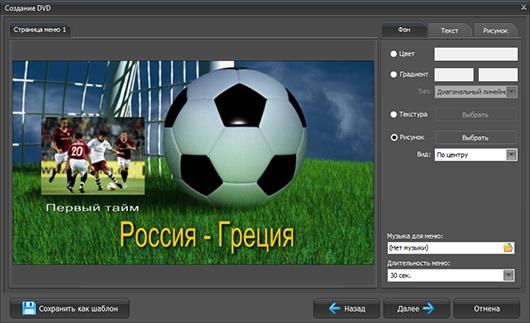screens_07 (530x323, 142Kb)