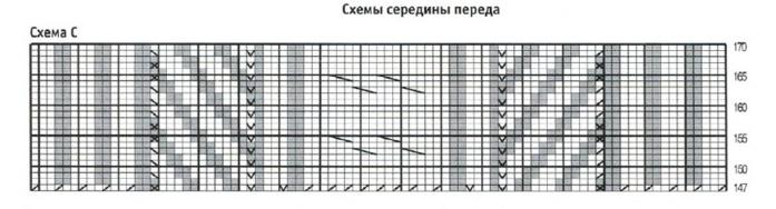 й4 (700x188, 200Kb)