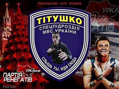 3821971_tityshki (400x300, 41Kb)