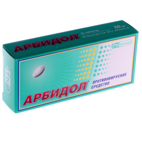5042265_Arbidol (600x600, 154Kb)