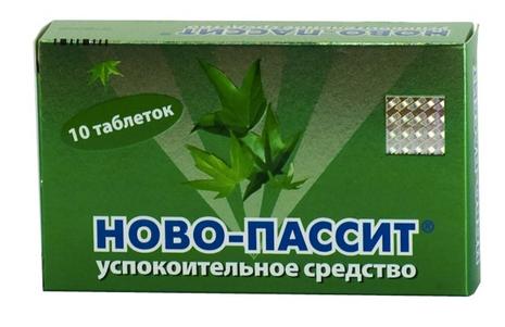 5042265_NovoPassit (465x301, 173Kb)