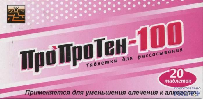 5042265_propiten100 (700x343, 31Kb)