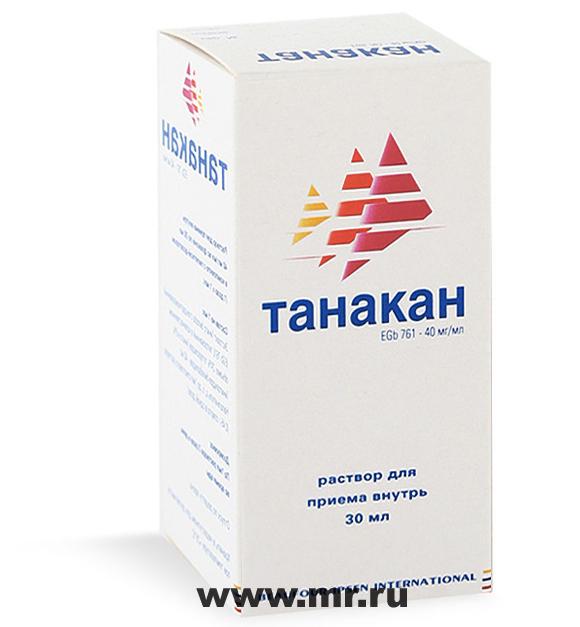 5042265_Tanakan (580x627, 242Kb)