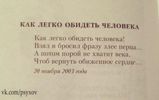 -rGopzKX1k4 (555x349, 30Kb)