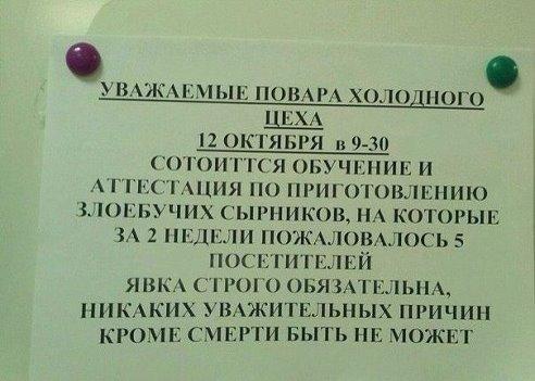 smeshnie_kartinki_138681562252 (492x351, 107Kb)