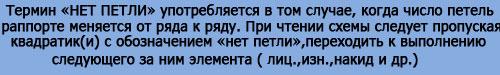 1387175193_netpetli (500x75, 22Kb)