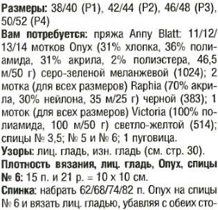 sad123 (315x303, 93Kb)