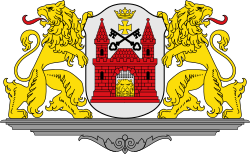 250px-Coat_of_Arms_of_Riga.svg (250x154, 46Kb)