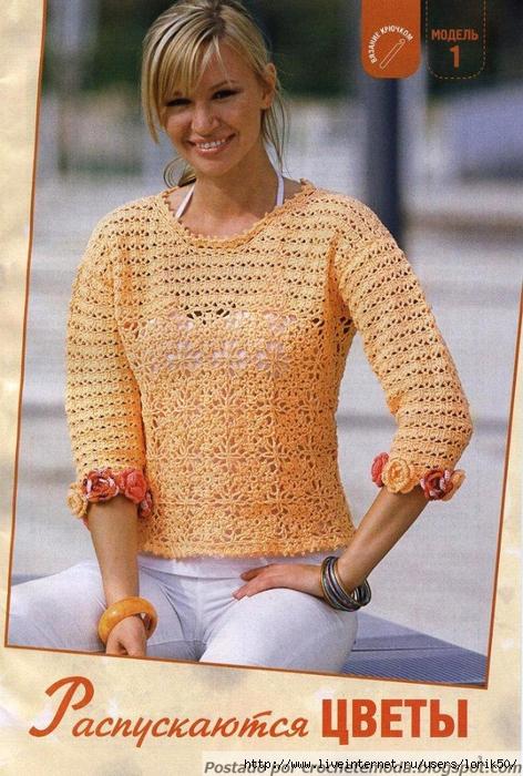 crochetemodam5 (472x700, 323Kb)