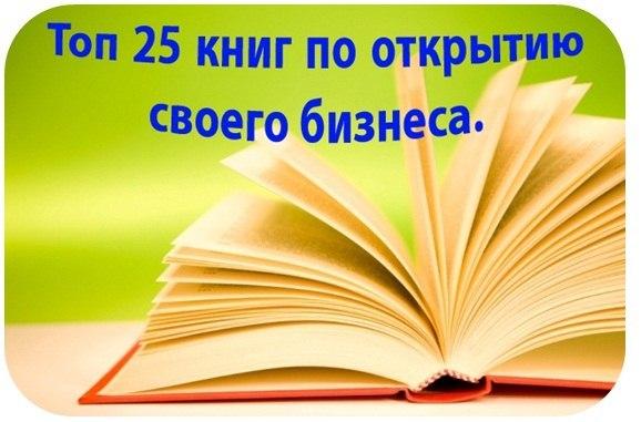 4524271_24b07ba08b098ed3f95bd2846b90f66c_b (578x381, 46Kb)