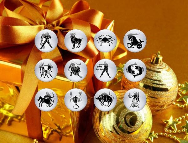 Новогодние подарки по знакам зодиака (3) (600x457, 231Kb)