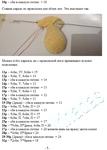 Превью 41 (500x700, 301Kb)