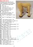Превью 43 (490x700, 319Kb)