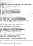 Превью 49 (491x700, 261Kb)