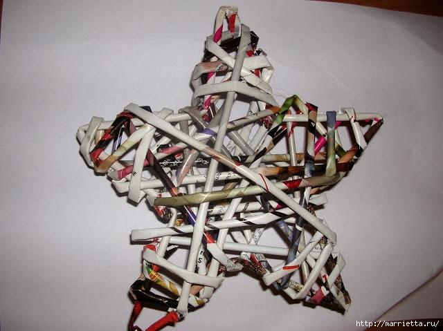 Новогоднее плетение из газет. ЗВЕЗДЫ из газетных трубочек (7) (640x479, 182Kb)