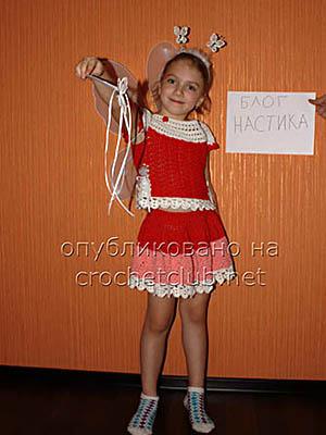 1387008619_11_novogodniy_kostyum_babochka (300x400, 40Kb)