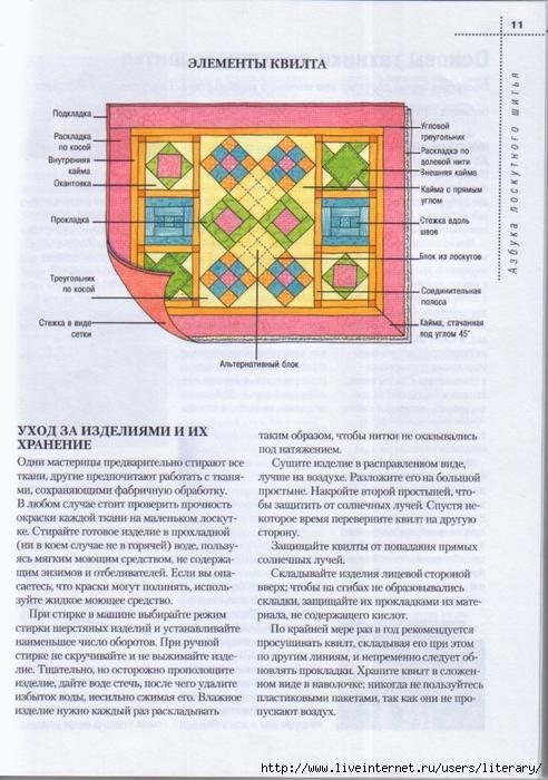 HWScan00009 (492x700, 319Kb)