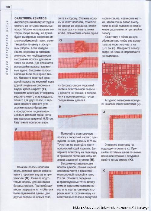HWScan00018 (500x700, 336Kb)