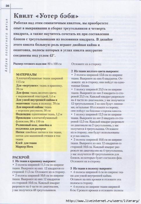 HWScan00034 (484x700, 312Kb)