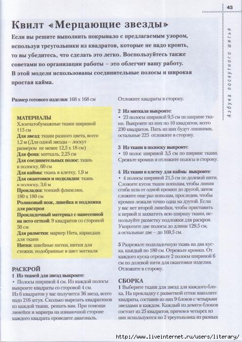 HWScan00041 (495x700, 324Kb)