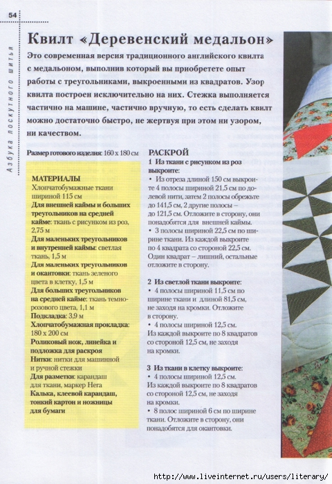 HWScan00052 (480x700, 320Kb)