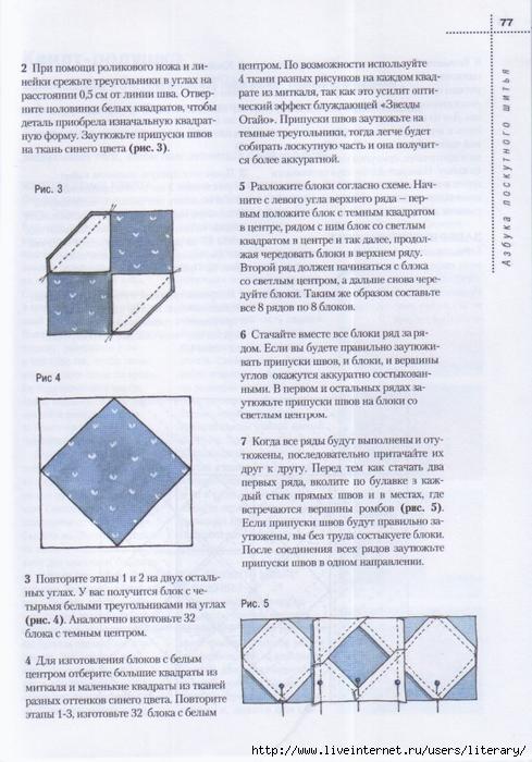 HWScan00074 (489x700, 297Kb)