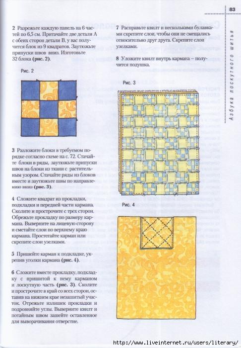 HWScan00080 (486x700, 301Kb)