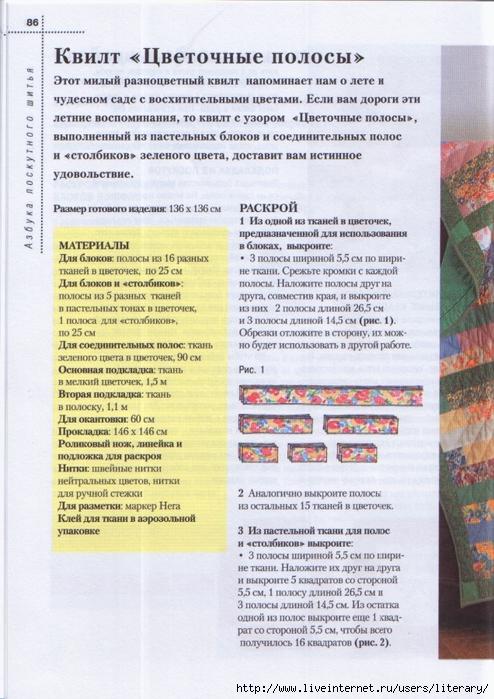 HWScan00083 (494x700, 319Kb)