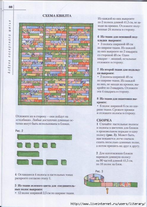 HWScan00085 (496x700, 315Kb)