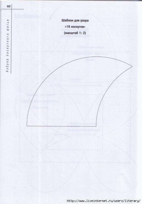 HWScan00089 (487x700, 184Kb)