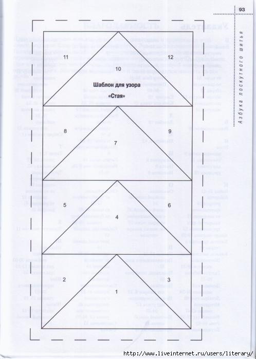HWScan00090 (498x700, 214Kb)