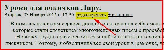 2013-12-17_002813 (572x176, 47Kb)