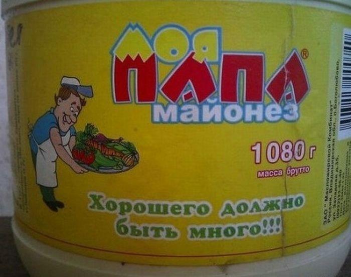 marazm03 (700x552, 123Kb)