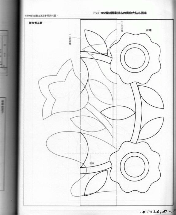 91 (574x700, 199Kb)