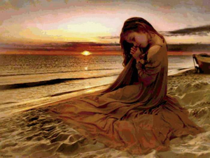 Молитва муж жена