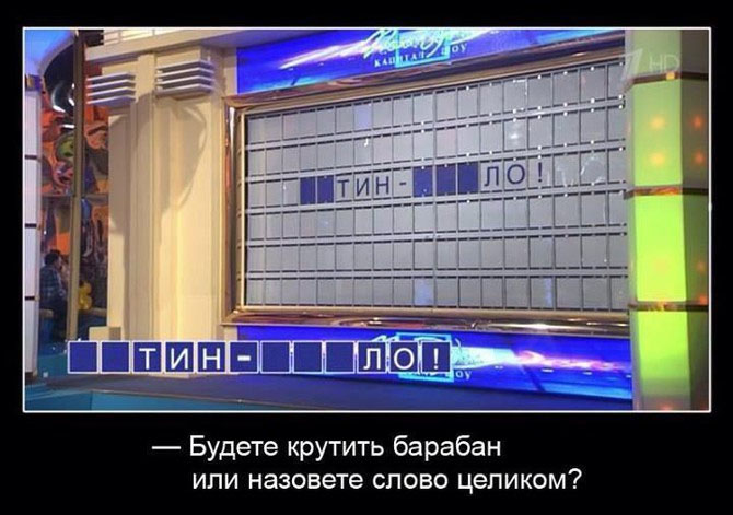 slovo (670x471, 87Kb)