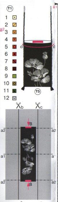 j6z6vWru8r (201x700, 29Kb)