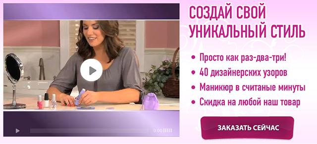 3644236_manikyur_v_schitannye_minuty_1_ (640x291, 260Kb)