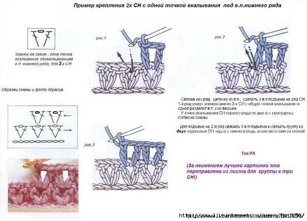 9w0_yCa5TBU (604x435, 147Kb)
