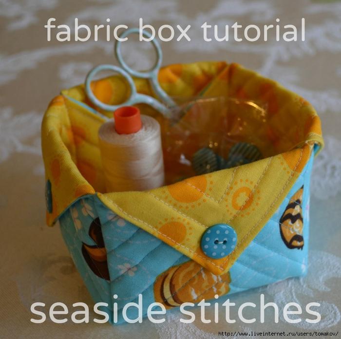fabric box (700x696, 325Kb)