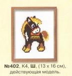 Превью pic (669x700, 447Kb)