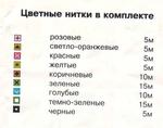 Превью key (700x551, 169Kb)