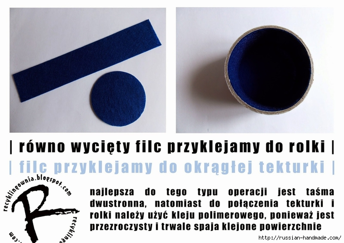 Корзинка из бобинок от скотча (2) (700x494, 204Kb)