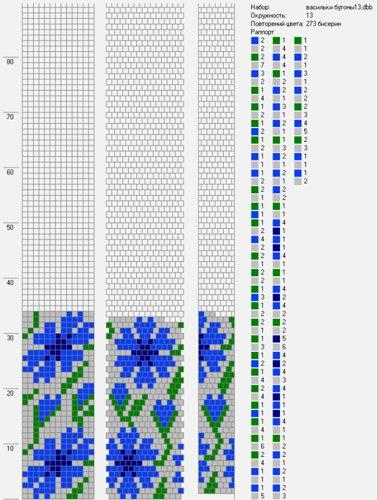 eu5u7hC-mps (378x500, 56Kb)