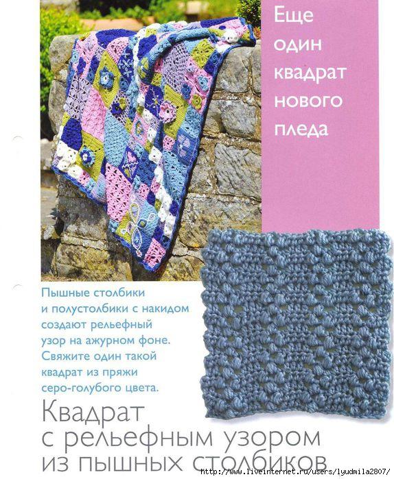 1-4-CHudesnyiy-kryuchok.page03 (574x700, 276Kb)