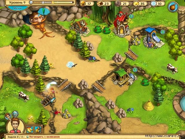 the-beardless-wizard-screenshot0 (640x480, 323Kb)